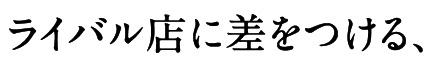 vertical_writing2-1