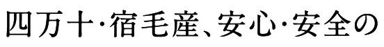 vertical_writing2-3