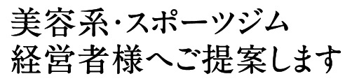 suggest_logo