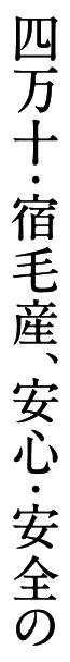 vertical_writing2-2